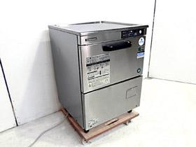 中古業務用食器洗浄機買取
