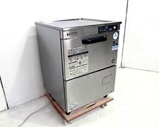中古業務用食器洗浄機買取実績