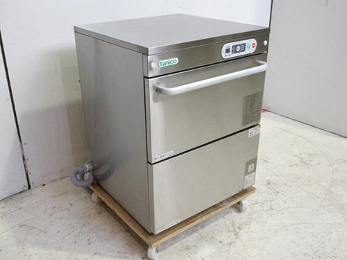 タニコー 食器洗浄機 アンダーカウンタータイプTDWC-405UE3