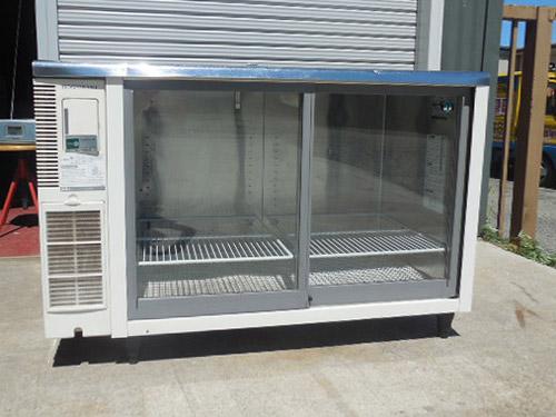 ホシザキ冷蔵ショーケースRTS-120SNB
